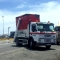 Entrada del nuevo camión en el puerto de Panamá